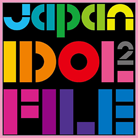 Japan Idol File 2(6CD) Box set